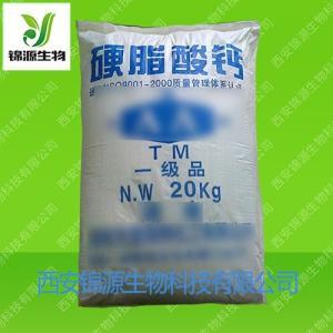 一级品化工级硬脂酸钙用法用量参考