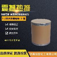 BIT CAS:2634-33-5 产品图片