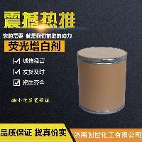 荧光增白剂OB-1 CAS:4404-43-7