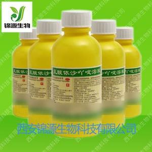 药用消毒液乳酸依沙吖啶溶液医用标准供应