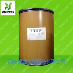 兽用青霉素钾供应25KG桶装
