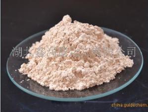 巴洛沙韦原料