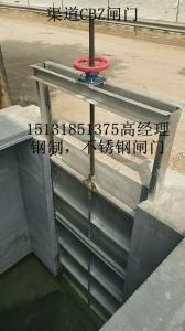 渠道电动CBZ1.2米*1.2米插板式不锈钢闸门