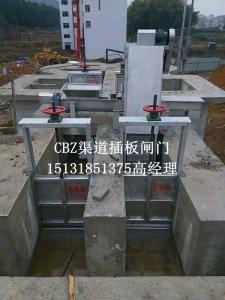 手电动闸门 自撑式不锈钢闸门 SS304 316渠道不锈钢插板闸门