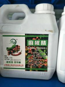麻椒精油生产厂家 河南郑州麻椒精油
