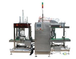 全自动热合缝包夹纸条封口机 封口机械设备 厂家直销