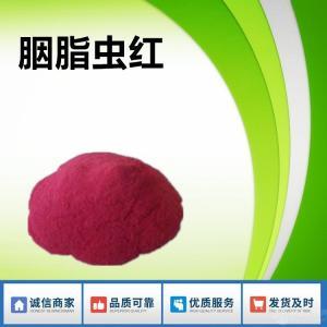 胭脂虫红性能和添加量