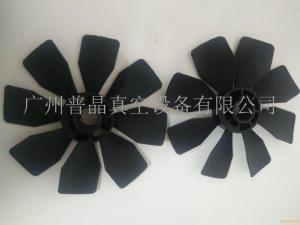 德國BUSCH普旭真空泵散熱風扇葉 散熱器 冷卻器風扇罩RA0100/63/302/305維修保養配件