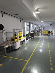 液体叶面肥生产设备 液体叶面肥设备 产品图片