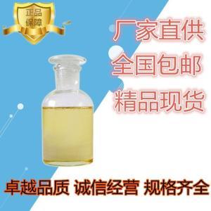 聚甘油厂家直供 产品图片