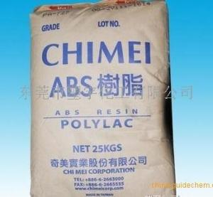 供应PC/ABS 台湾台化 AC3100