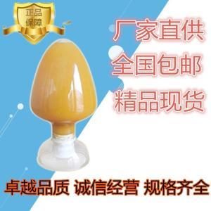 3-氨基-6-氯哒嗪价格 产品图片