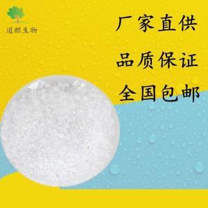 三氯叔丁醇原料厂家货源