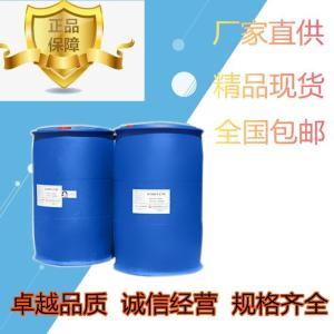 乙酸芳樟酯原料厂家货源