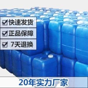 氨甲环酸(传明酸)原料行情价格