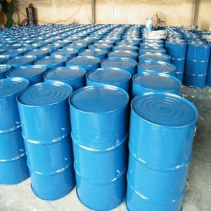 β-溴苯乙烷原料|103-63-9|厂家直销