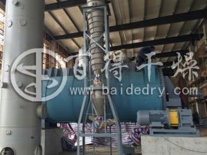 印染污泥圆盘式干燥机  节能环保单轴圆盘干燥机