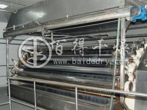 HG-2X3型滚筒刮板干燥机   变性淀粉专用干燥机