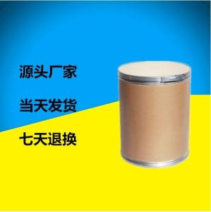 抗氧剂DMTDP原料市场价格