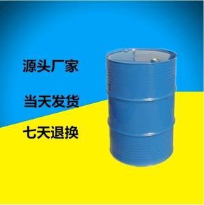 异辛酸钙厂家生产