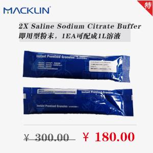 2X Saline Sodium Citrate Buffer 产品图片