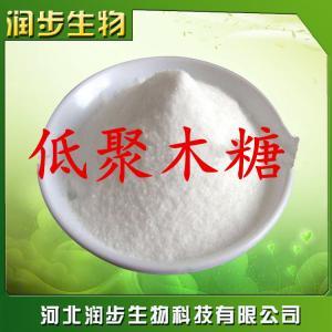 现货供应 厂家直销 食品级甜味剂 低聚木糖(木寡糖)龙力含量99%