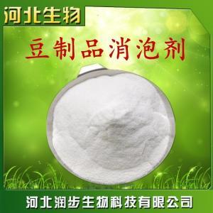 食用豆制品消泡剂作用产品说明