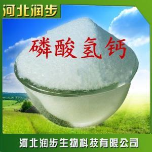 官网级磷酸氢钙生产钱赌价格