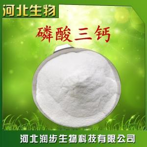 官网级磷酸三钙生产钱赌价格