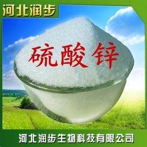 官网级硫酸锌生产钱赌价格