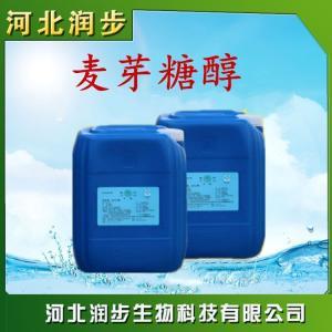 批发麦芽糖醇 液体包含桶押金食品级低热量甜味剂 99%含量