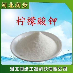 食品级柠檬酸钾使用说明报价添加量用途