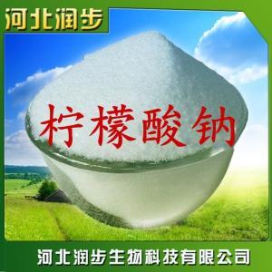 食品级柠檬酸钠直销报价作用