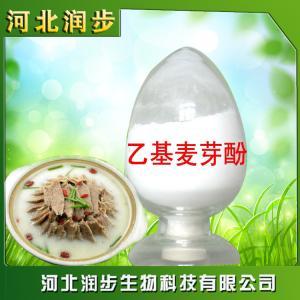 食用乙基麦芽酚作用产品说明