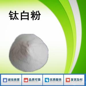 钛* 含量与添加量