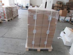 厂家 2-氨基噻唑 | CAS NO.: 96-50-4 量优价低
