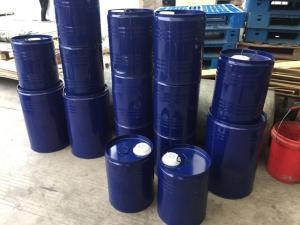 优质供应 四氢吡喃-4-酮 CAS29943-42-8