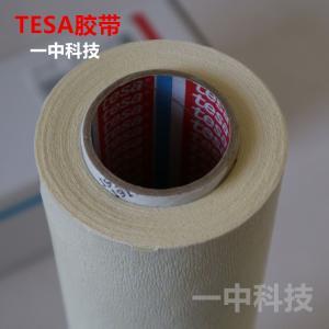 Tesa52330双面胶 印刷胶布/柔版贴版双面胶 0.38*310mm*4.5m