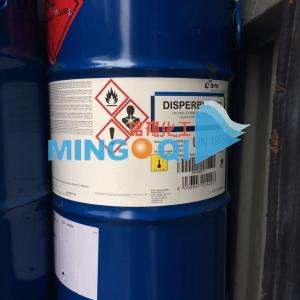 DISPERBYK-190润湿分散剂 产品图片