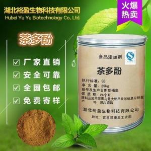 武汉现货供应食品级抗氧化剂茶多酚价格茶单宁
