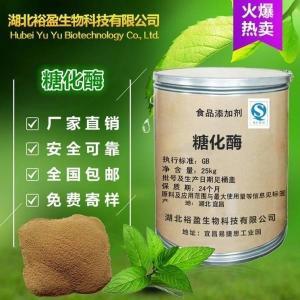 武汉批发供应饲料级酶制剂糖化酶价格
