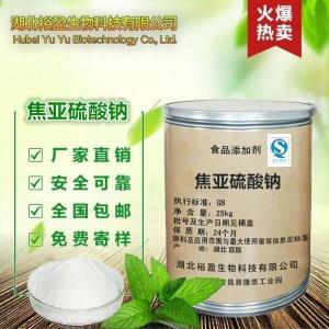 焦亚硫酸钠在食品加工中的应用