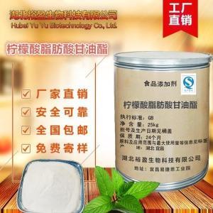 柠檬酸脂肪酸甘油酯在食品加工中的应用
