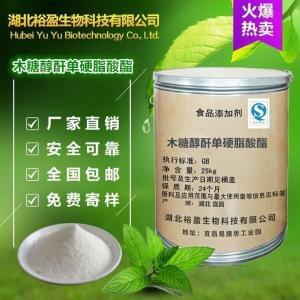 木糖醇酐单硬脂酸酯在食品加工中的应用