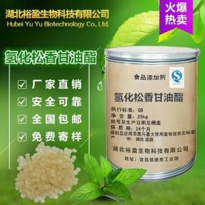 氢化松香甘油酯在食品加工中的应用
