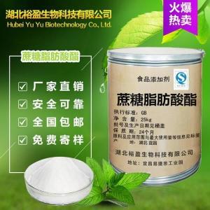 蔗糖脂肪酸酯在食品加工中的应用