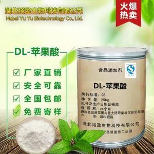 DL-苹果酸在食品加工中的应用