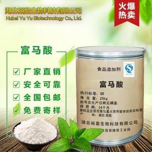 武汉现货供应食品级酸度调节剂富马酸价格