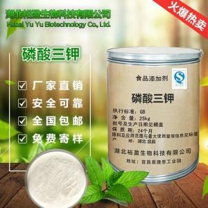 磷酸三钾在食品加工中的应用