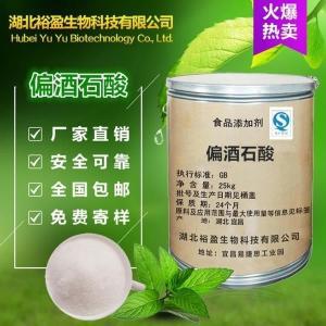 偏酒石酸在食品加工中的应用